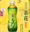 Img_bottle